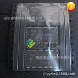 集成电路IC Micron/镁光  MT48LC16M16A2P-75 IT:D TR 存储器
