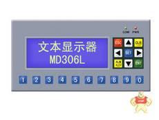 MD306L