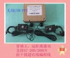 MD204LV4PLCFX s7-200
