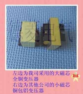 超明纬开关电源DR-100-24 100W 24V4.2A工业级轨道式导轨限购2台