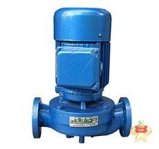 ISG50-250(I)/15KW