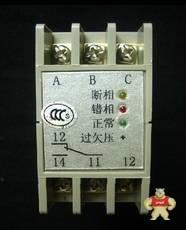 ABJ1-12W