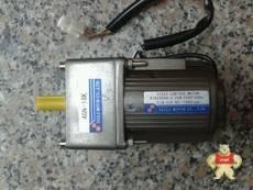 4IK25GN-U380V