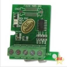 FX1N-485-BD