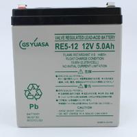 日本进口汤浅蓄电池GSYUASA RE5-12 12V5AH NPH5-12阻燃防火电池