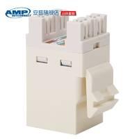 安普AMP8-1375191-1替代8-406372-1安普超五类配线架模块RJ45网络