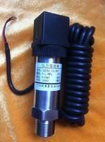 小巧型压力变送器SQT-RZ    -0~100MPA