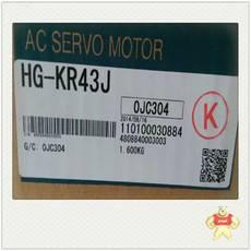 HG-KR43J