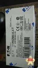 PKZM0-6,3-T