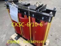 电抗器直销 高压电抗器直销 CKSC-15/10-6高压电抗器 上海昌日电抗器厂家直销