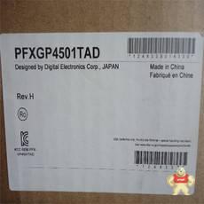 PFXGP4501TAD