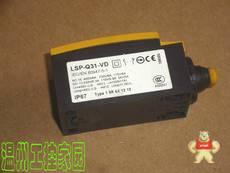 LSP-Q31-VD