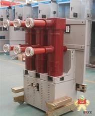ZN85 35千伏高压断路器