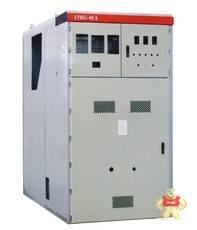 KYN61-40.5