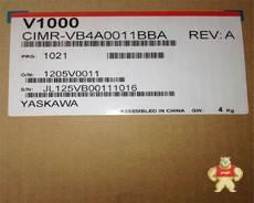 CIMR-VB4A0011BBA