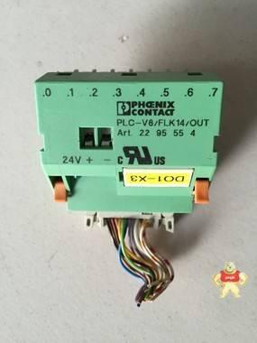 菲尼克斯 端子连接器 PLC-V8/FLK14/OUT 2295554 9成新 实物拍摄