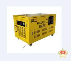 15KW汽油发电机组
