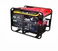 小型汽油发电机/10KW汽油发电机价格