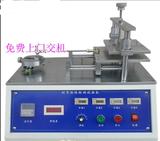100%厂家!FPC耐弯折试验机FPC电路板抗/耐弯折寿命测试试验机