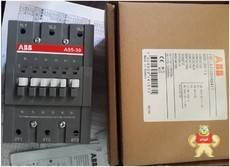 A95-30-11CJX7-95