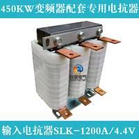 厂家直销 三相交流输入电抗器1200A配套变频器450KW进线端专用