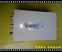 厂家批发 280KW 315KW变频器输入端(伺服)专用EMC滤波器600A