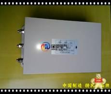 ME920-600A
