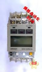 E2CD-X2R5C3A