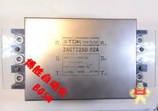 ZAGT2250-02A