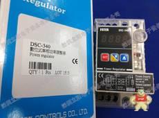 DSC-340