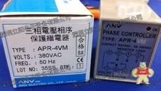 APR-4VM 380VAC