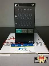 PXR5PXR5TAY1-8W000-C/PXR5TCY1-8W000-C