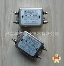 CW4L2-20A-S