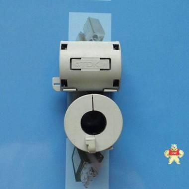 TDK原装磁环 内径13mm 抗干扰屏蔽磁环 卡扣式 灰色 滤波磁环