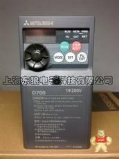 D720S-0.75K-CHT