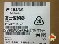 FRN3.7C1S-4C