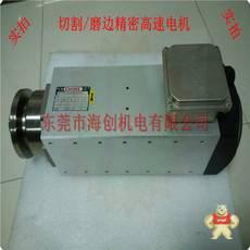 M71E-03/5.8S