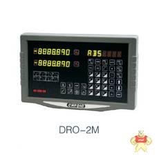 DRO-2G