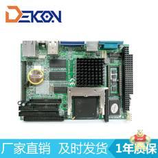 DSC-1486