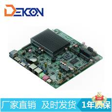 ITX-1190
