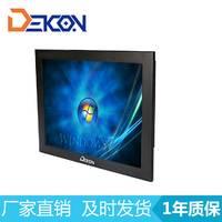 工控电脑 工业平板显示器节能手动自动调节 LCD液晶屏