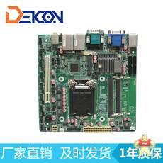 ITX-1075