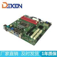 厂家直销 Micro ATX工业大母板B75工控主板  DMB-975