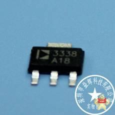ADP3338AKCZ-3.3/1.8/2.5/1.5 SOP