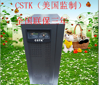 CSTK/美国山特10KVA 工频C10KS在线式负载8KW外加蓄电池192V