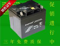 山特SANTAK 12V38AH蓄电池 6GFM38铅酸蓄电池  质保三年 现货