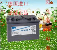 德国阳光 A412/50 G6 12V50AH UPS胶体电池 换购价格