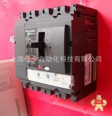 NSX400H 3P3D TM400D_LV432695