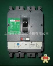 CVS100F 3P3D TM32D_LV510332