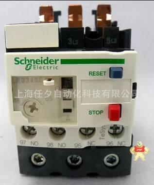 厂家原装现货施耐德热过载继电器LRD3363C 施耐德,热过载继电器,LRD3363C,继电器,施耐德热过载继电器